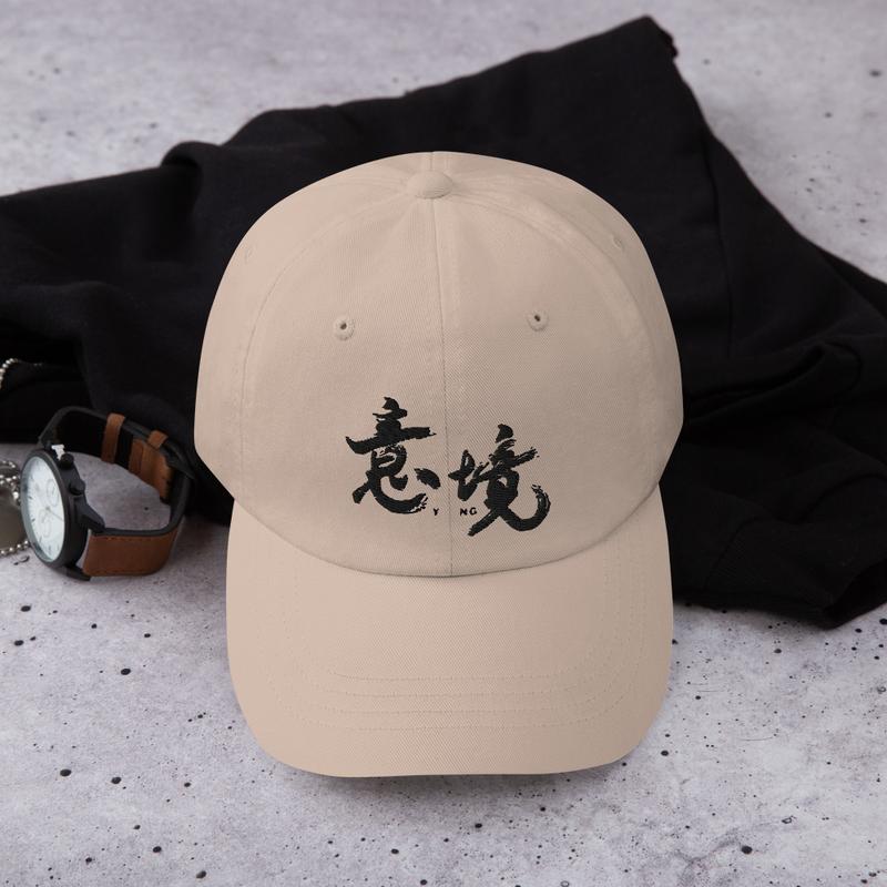 Yi Jing Dad Hat (Black Logo)