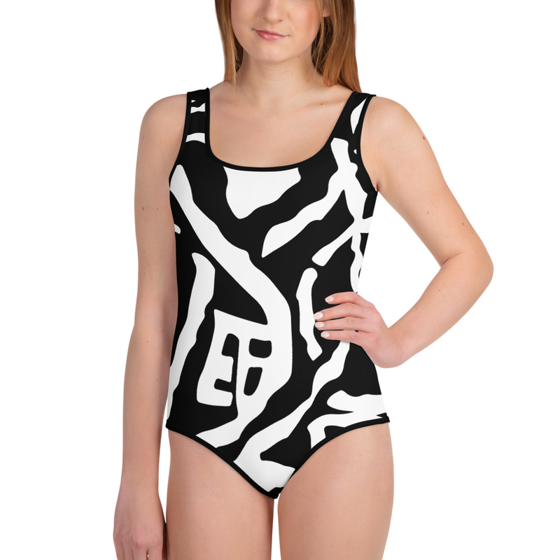 All-Over Print Youth Swimsuit DefBoyProductions LLC