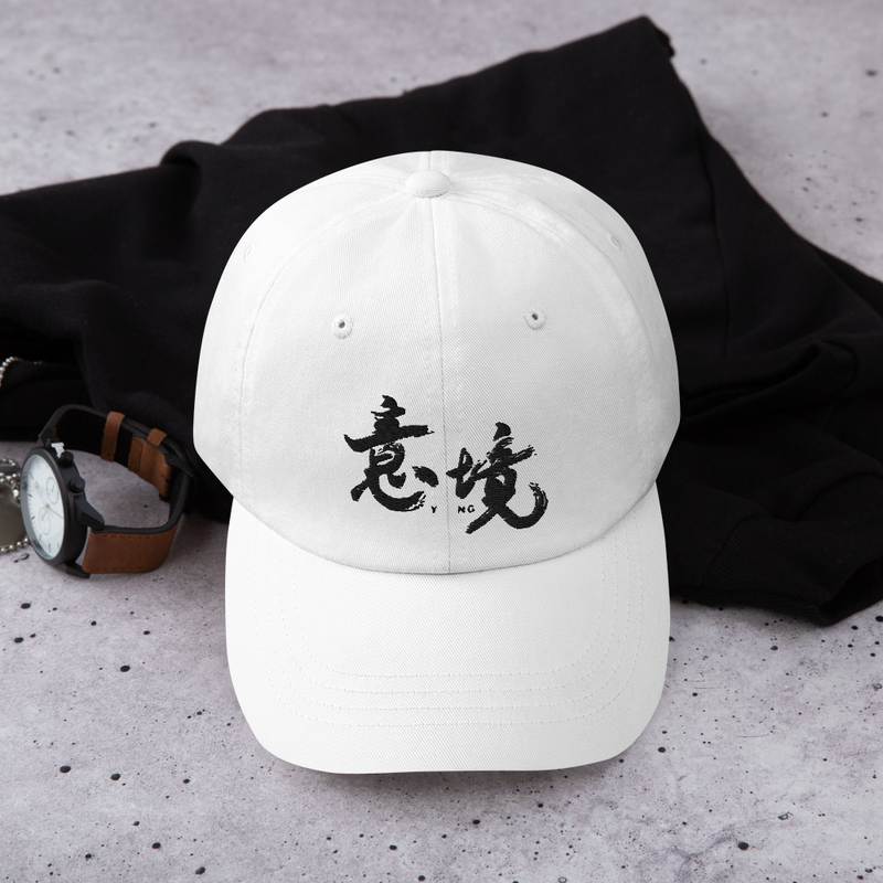 Yi Jing Dad Hat (Black Logo)