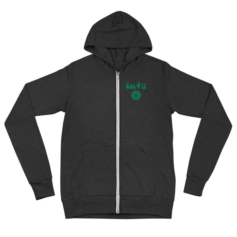 Cactii hoodie