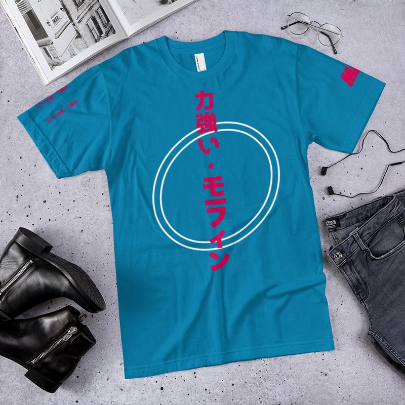 Mighty Morfin Unisex T-Shirt V1