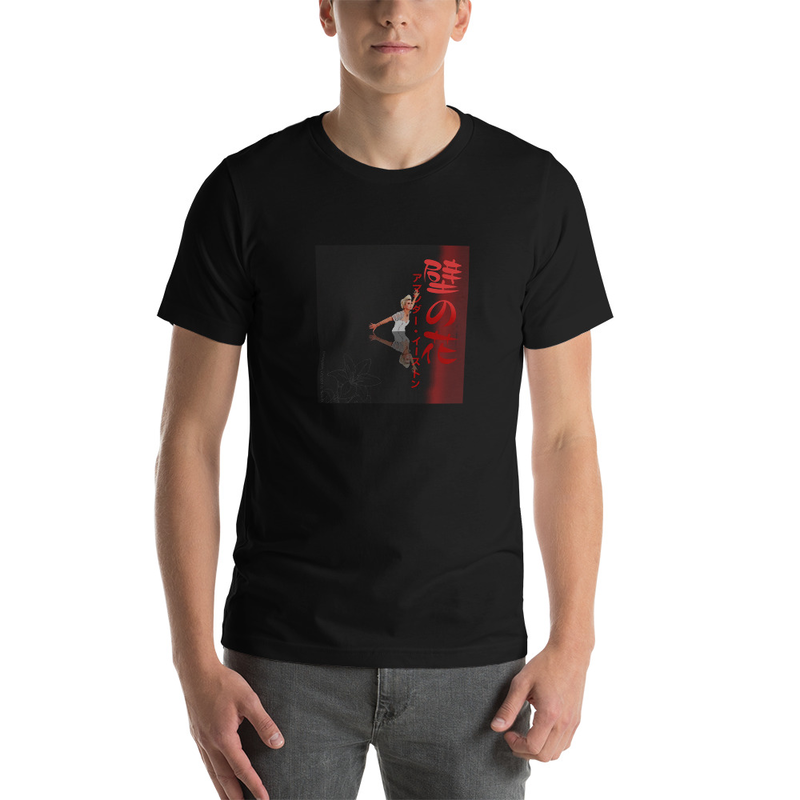 Wallflower Kanji Unisex T-Shirt