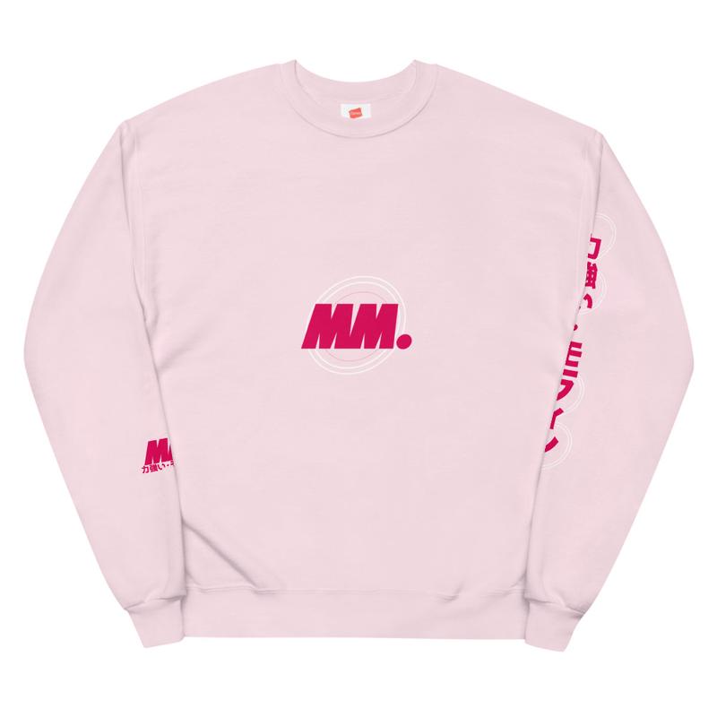 Mighty Morfin Pale Pastel Sweatshirt V2 Unisex