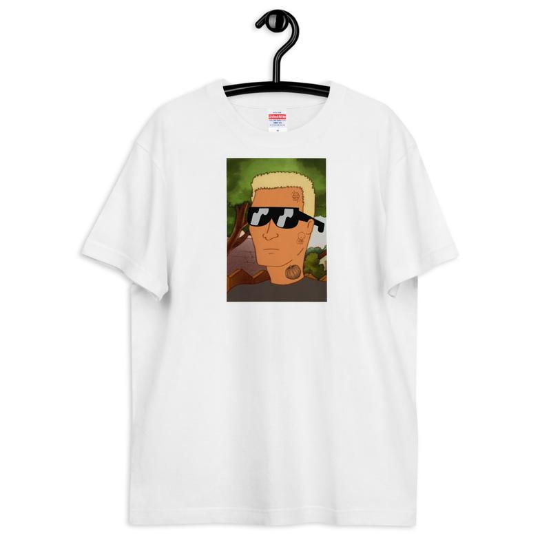 Boomhauer Shirt