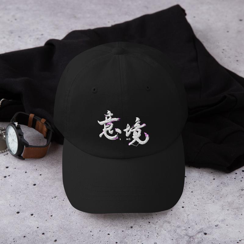 Yi Jing Dad Hat (White Logo)