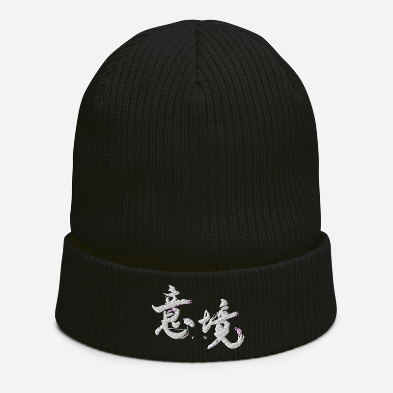 Yi Jing Beanie (White Logo)