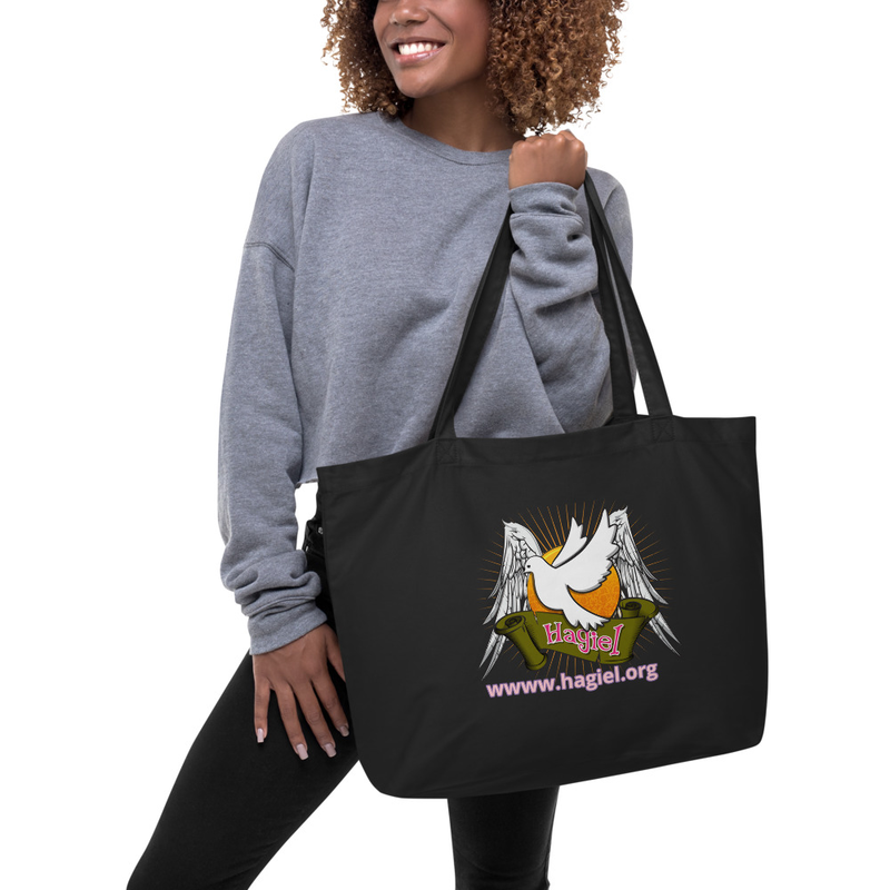Large organic tote bag - sac fourre-tout large organique