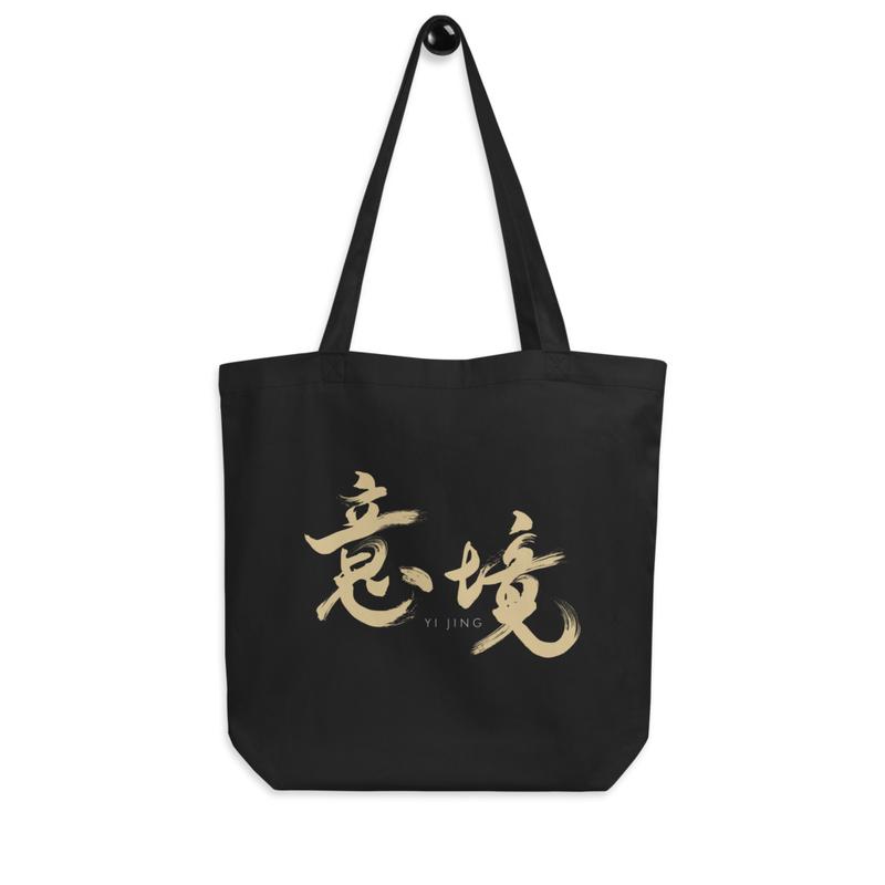 Yi Jing Tote Bag