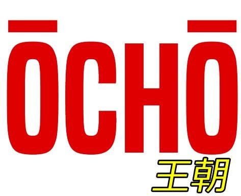 Ocho Japan