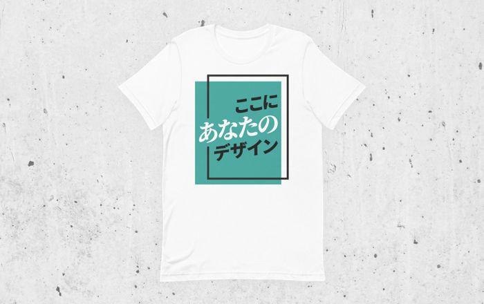 ユニセックス プレミアムTシャツ