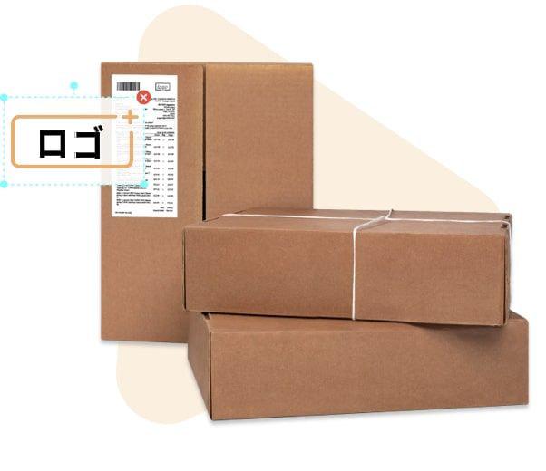 logo packing slips