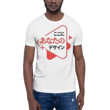 メンズTシャツ&タンクトップ