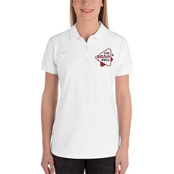 レディース刺繍入りシャツ